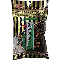 Nori Maki Arare Rice Crackers with Seaweed Wasabi Flavor 3 oz per Pack (2 Pack)