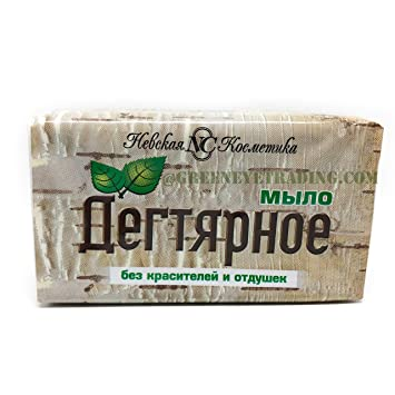 Natural Birch Tar Soap (Pack of 3 bars)
