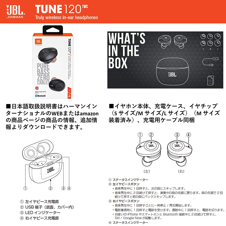 JBL TUNE120 TWS