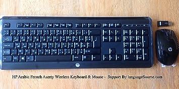 HP Teclado y ratón inalámbricos árabe francés Azerty Hewlett ...