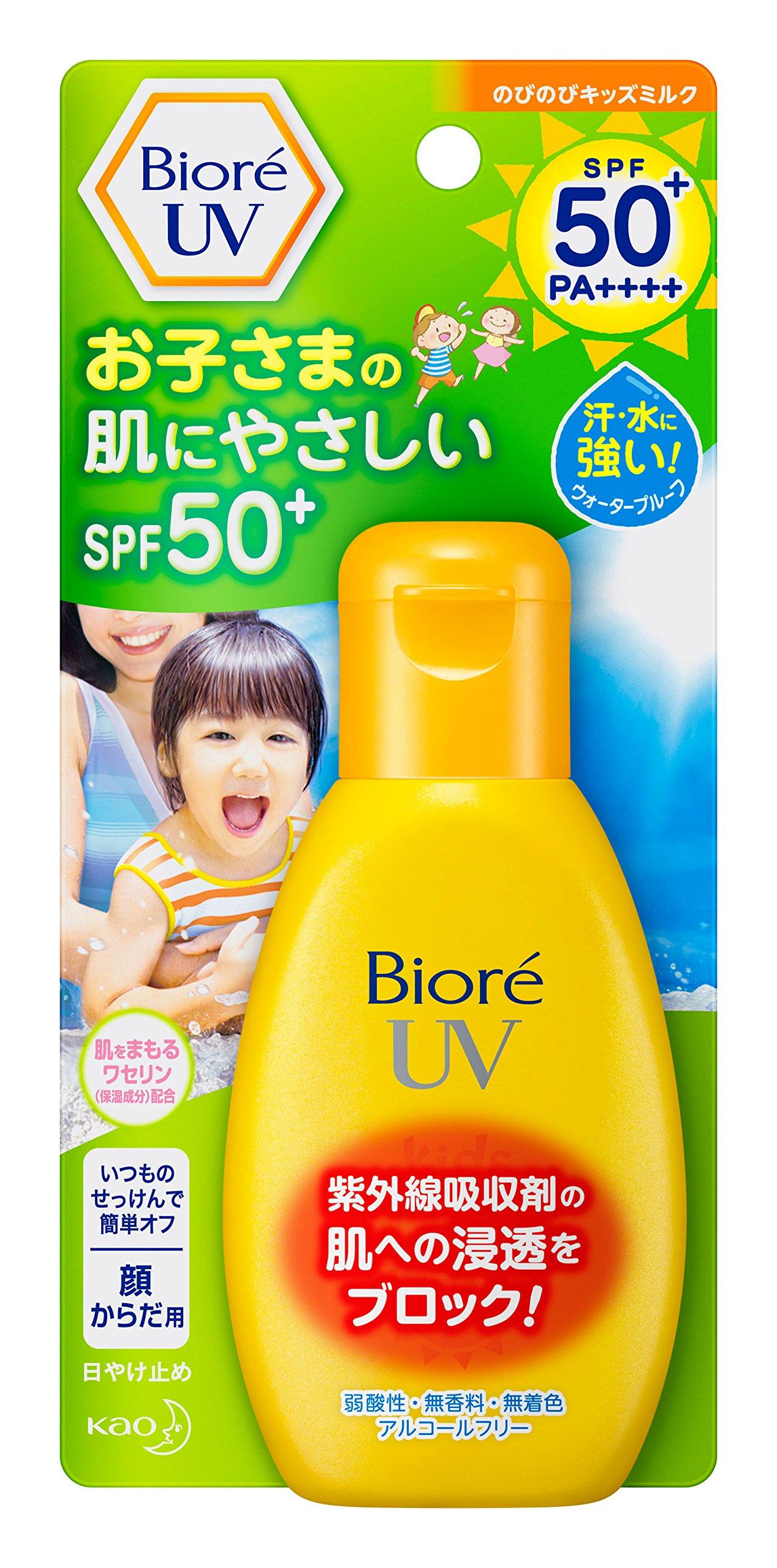 Amazon.com : Pigeon UV Baby Milk waterproof SPF50 + 50g ...