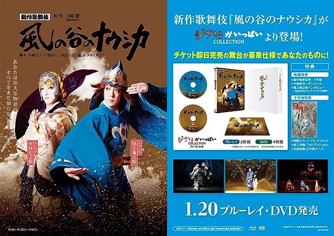 伎 映画 歌舞 館 ナウシカ 風の谷のナウシカ