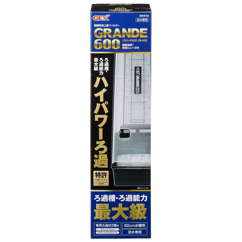 ジェックス グランデGR-600 60cm水槽用