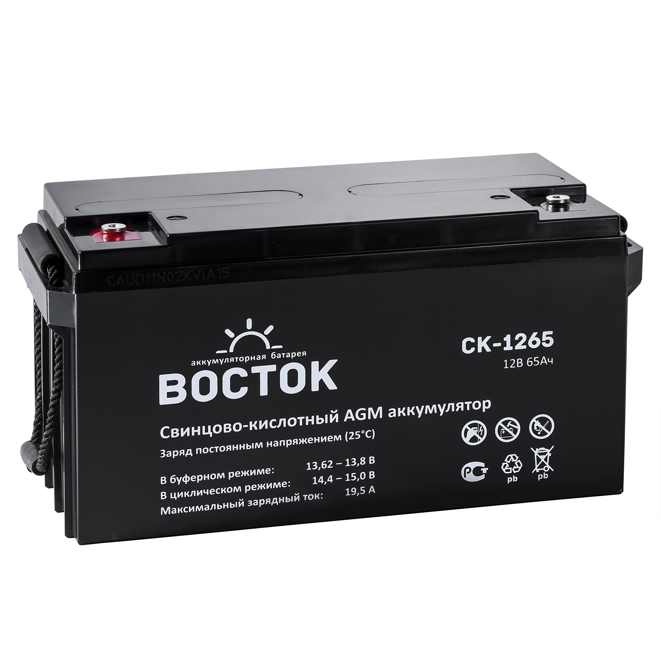 Bockok 12V 65 Amp NP12 65Ah Rechargeable Lead Acid Battery With Button Style Terminals