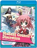 Student Council's Discretion / [Blu-ray] [Import]