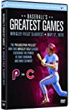 Baseball's Greatest Games: 1979 Wrigley Field Slugfest [DVD]