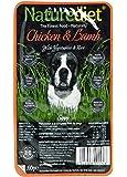 NATUREDIET - WET DOG FOOD TRAYS – 3, 6, 12 0R 18 TRAYS - WHEAT GLUTEN FREE - VARIETY OF FLAVOURS (Chicken & Lamb, x12)