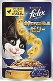 フィリックス 我慢できない隠し味ゼリー 成猫用 ゼリー仕立て チキン&ほうれん草味 70g×12袋 (まとめ買い) [キャットフード・パウチ]