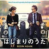 はじまりのうた-オリジナル・サウンドトラック