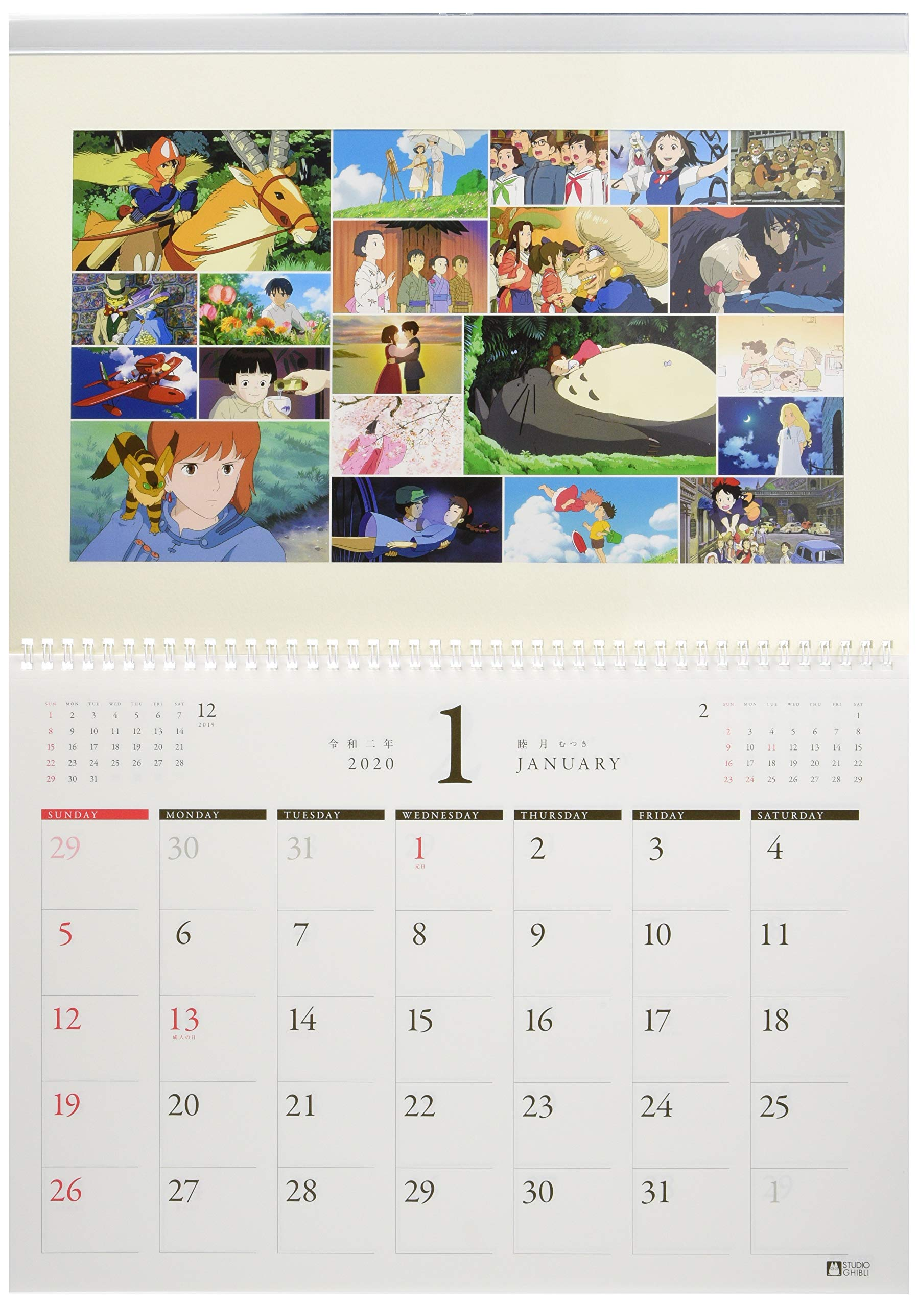 Ensky 2020 Studio Ghibli Art Frame Wall Calendar CL 2 Anime