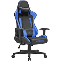 Gaming Office Chair Ergonomic Desk Chair High Back Racing Style Computer Chair Swivel Executive Leather Chair with Lumbar Support and Headrest