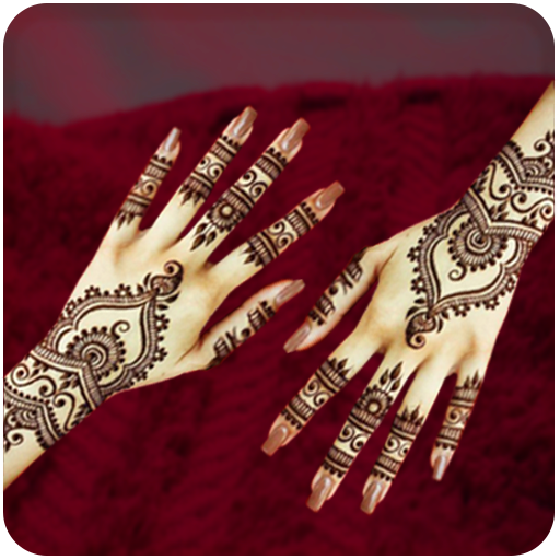 Mehndi Designs 2017: Latest Easy and Simple