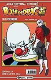 Bola de Drac Sèrie vermella nº 239 (vol6) (Manga Shonen)