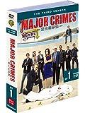 MAJOR CRIMES ~重大犯罪課 〈サード〉 セット1(5枚組) [DVD]