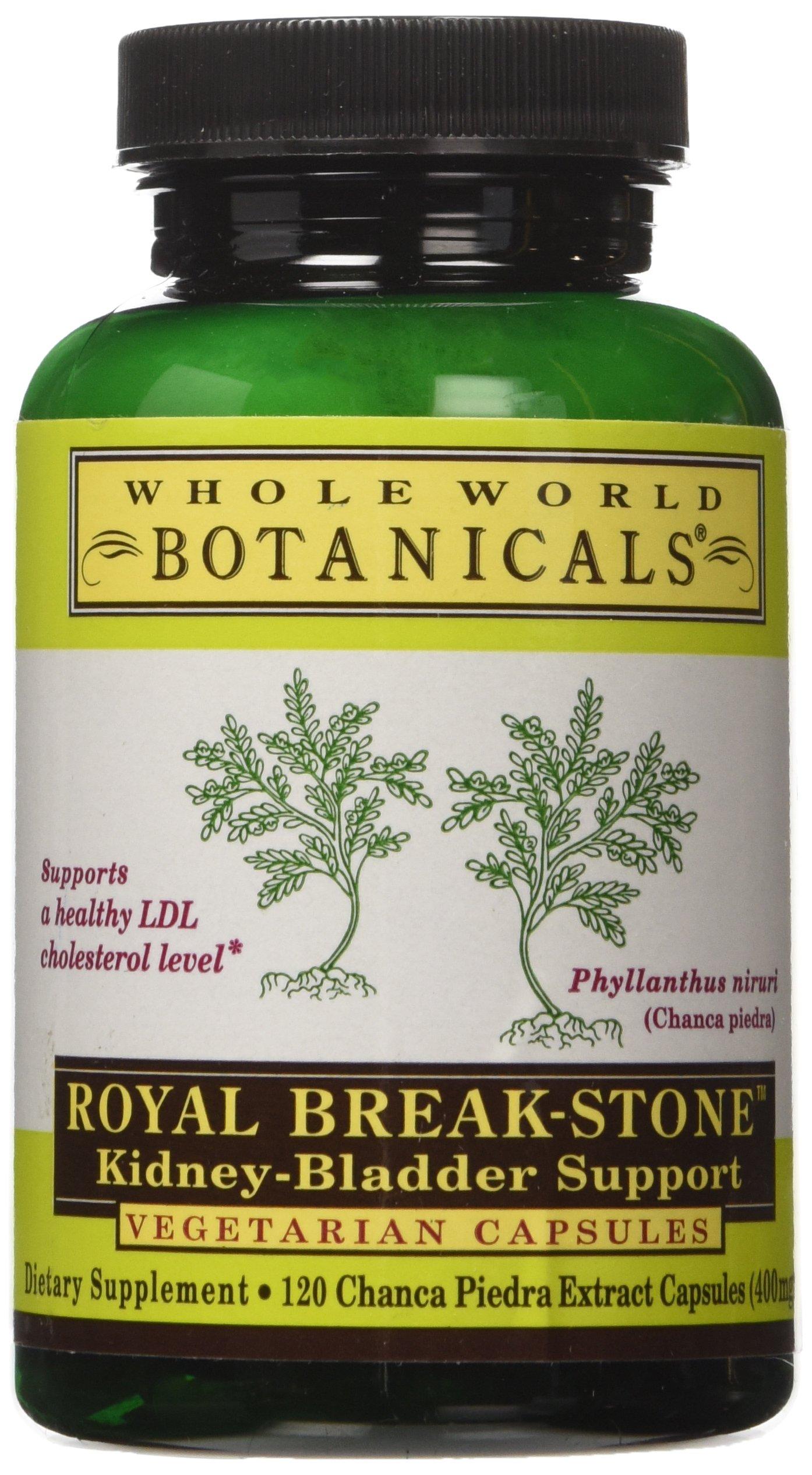 amazon com whole world botanicals royal break stone kidney