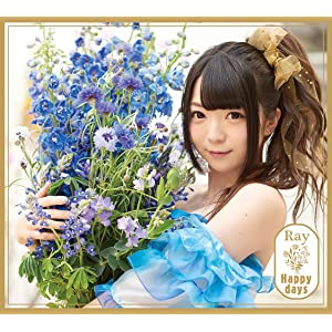 【Amazon.co.jp限定】Happy days<初回限定盤CD+Blu-ray>(特典:オリジナルクリアファイル付き)