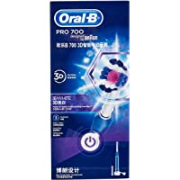 Oral-B 欧乐B Pro700 敏感清洁款 电动牙刷