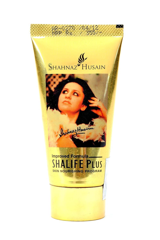 8 Amazing Benefits Of Shahnaz Husain Vegetable Peel Pack