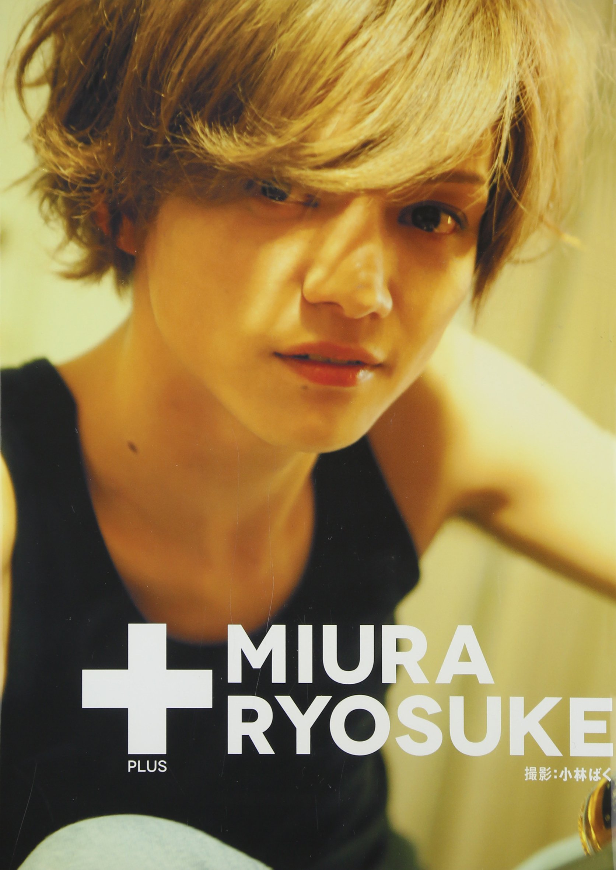 Purasu miura ryosuke : Miura ryosuke shashinshu. pdf