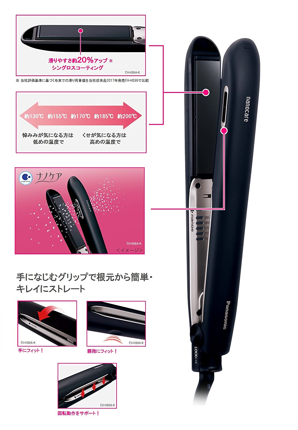 Amazon.com: Panasonic hair iron straight overseas corresponding Nanokea black EH-HS9A-K(Japan Domestic genuine products): Health & Personal Care