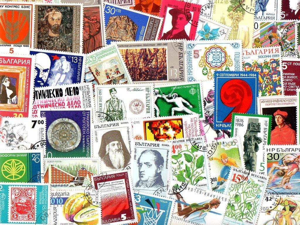 gran selección y entrega rápida Pghstamps Pghstamps Pghstamps Bulgaria 1500 Colección de Diferentes Sellos para coleccionistas  más vendido