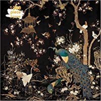 Adult Jigsaw Puzzle Ashmolean Museum: Embroidered Hanging with Peacock: 1000-piece Jigsaw Puzzles