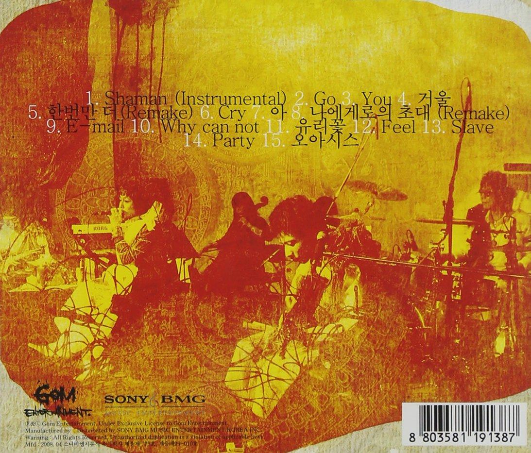 Shaman: Accostic Live Album by Sony Korea
