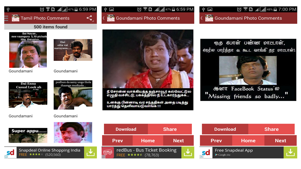 69c2c1fec9 Amazon.com: Tamil Comedy Pictures - Funny Comments - Share on Whatsapp,  Facebook, Twitter: Appstore for Android
