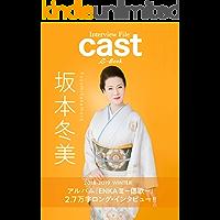 Fuyumi Sakamoto Album ENKA 3 Interview Interview File Cast (Japanese Edition)