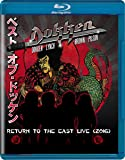 Return to The East Live 2016 [DVD AUDIO]