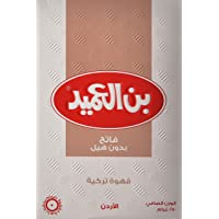 Al-Ameed Turkish Coffee Light without Cardamom , 250g