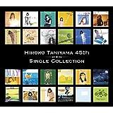 HIROKO TANIYAMA 45th シングルコレクション(Blu-spec CD2)