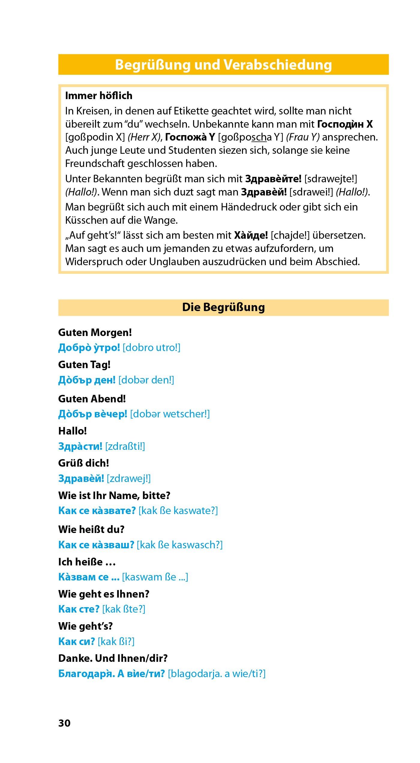Pons Reisewörterbuch Bulgarisch Reisewörterbuch Und