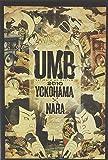 UMB・2010 横浜&奈良 [DVD]