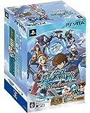 英雄伝説 碧の軌跡 Evolution 限定版 - PS Vita