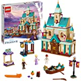 LEGO l Disney Frozen II Arendelle Castle Village 41167 Playset, New 2019
