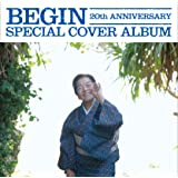 SPECIAL COVER ALBUM