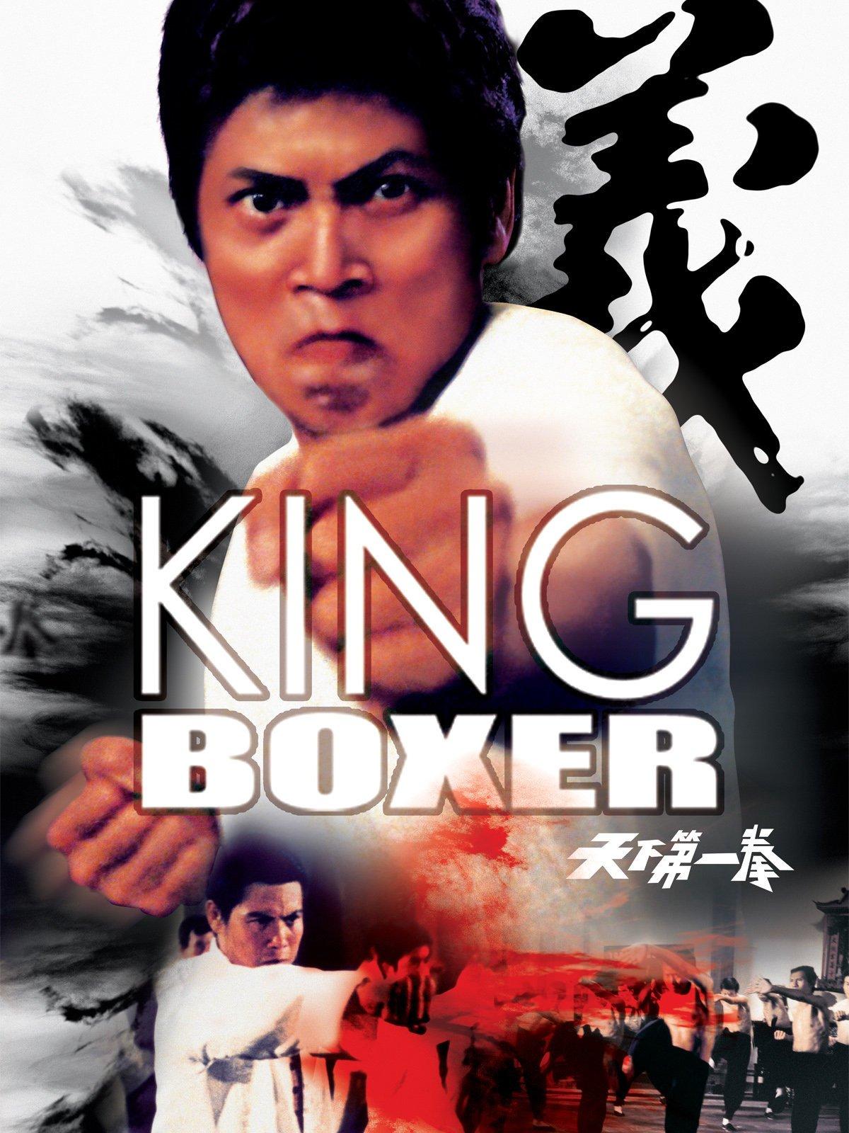 King Boxer on Amazon Prime Video UK