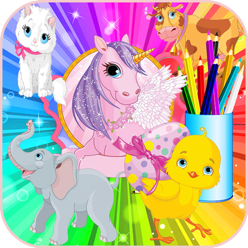 Color Pages - Coloring animals! Here is the new color pages with the next coloring book for 2016  for coloring animals fans (Page Princess Kit)