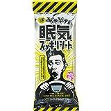 コーヨー化成 ギラギラ君 眠気スッキリシート 大判10枚入