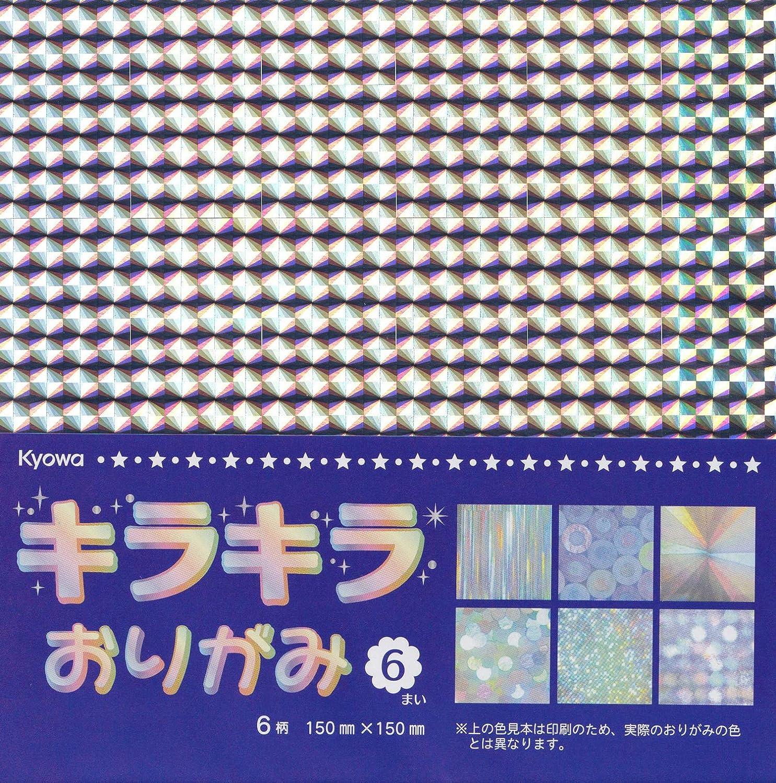 Japanese Sakura Origami Pair Set Made in Japan Premium Quality Cherry Blossom Pattern Chiyogami