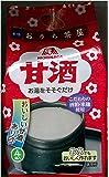 森永製菓 甘酒 4袋入