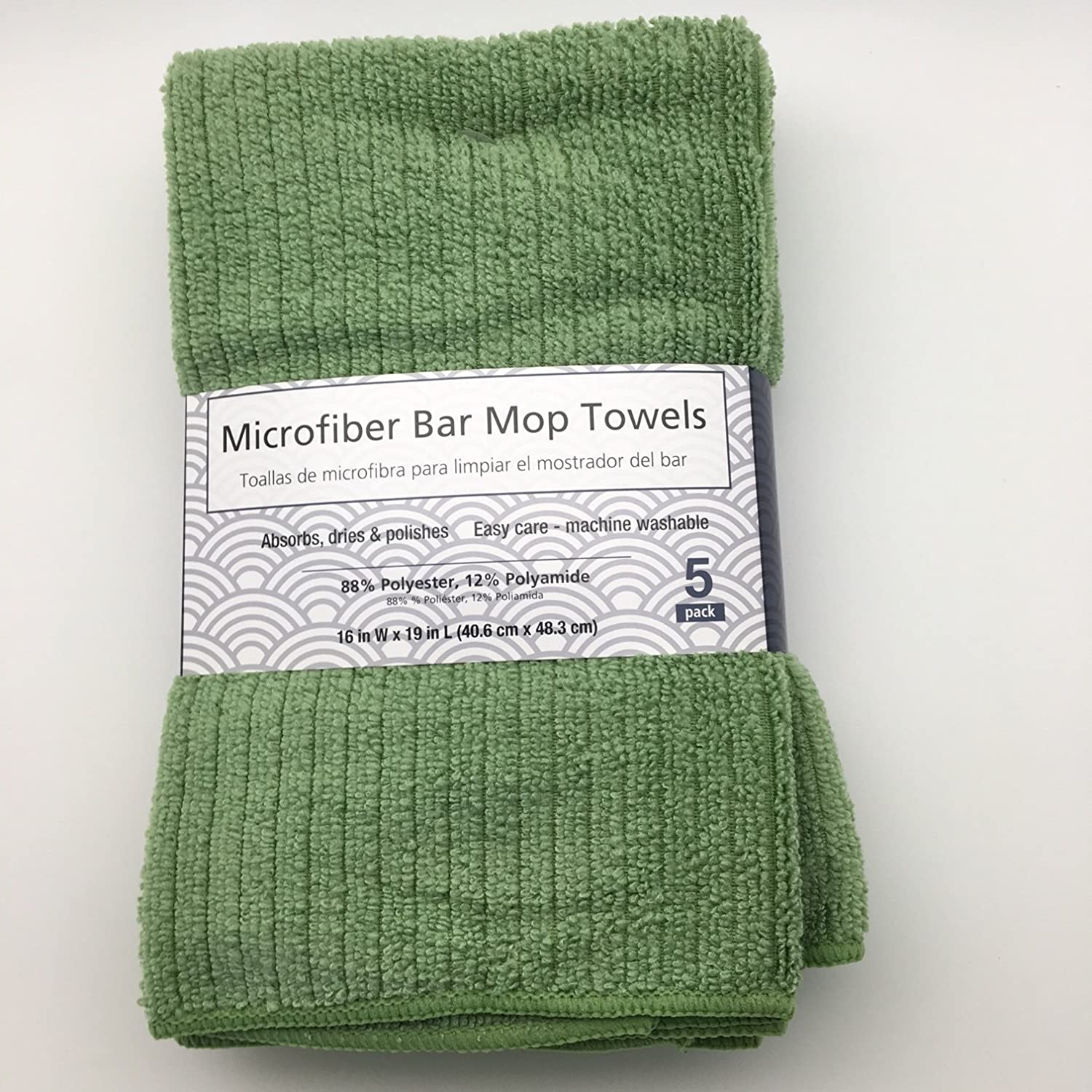 Microfiber Bar Mop Towels 16 X 19 Inches 5 Pack in Apple and Dark Green Made for Intellibrands 5-MFBM1200