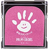 シャチハタ 手形スタンプパッド PalmColors ももいろ HPS-A/H-P