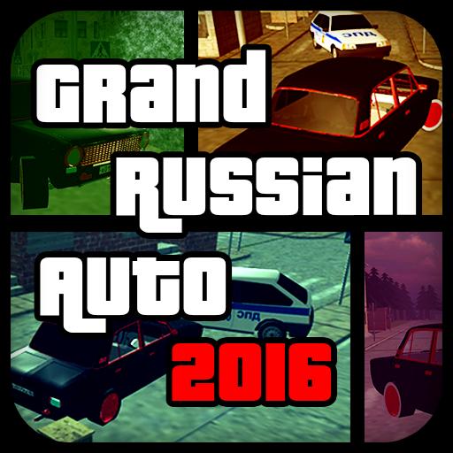 grand-russian-auto-2016