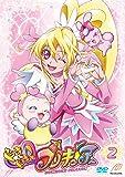 ドキドキ! プリキュア 【DVD】vol.2