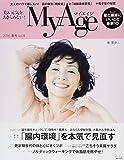 MyAge 2016 春号 (eclat mook)