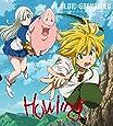 Howling(期間生産限定盤)(DVD付)