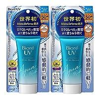 Biore UV Aqua Rich Watery 50 g Sunscreen SPF 50 + / PA ++++ (2 Pcs)