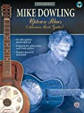 Acoustic Masterclass: Mike Dowling -- Uptown Blues (American Roots Guitar (Book & CD)